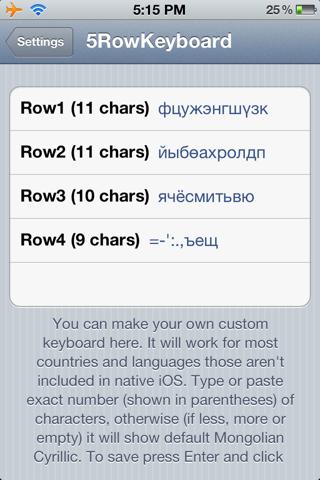 5 Row Customizable Keyboard for iPhone - TheBigBoss org