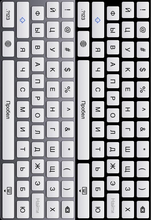 Download 5-Row Russian iPad Keyboard deb Cydia Crawler