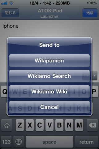 WikiApps ActionMenu Plugin