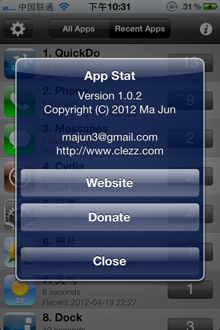 أداة App Stat لمراقبة نشاط التطبيقات لديك
