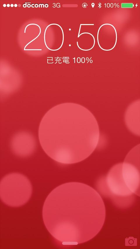 hiddenwallpapers iphone software apps
