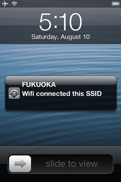 NotifyWifi——连接上WiFi时显示提醒的收费越狱插件