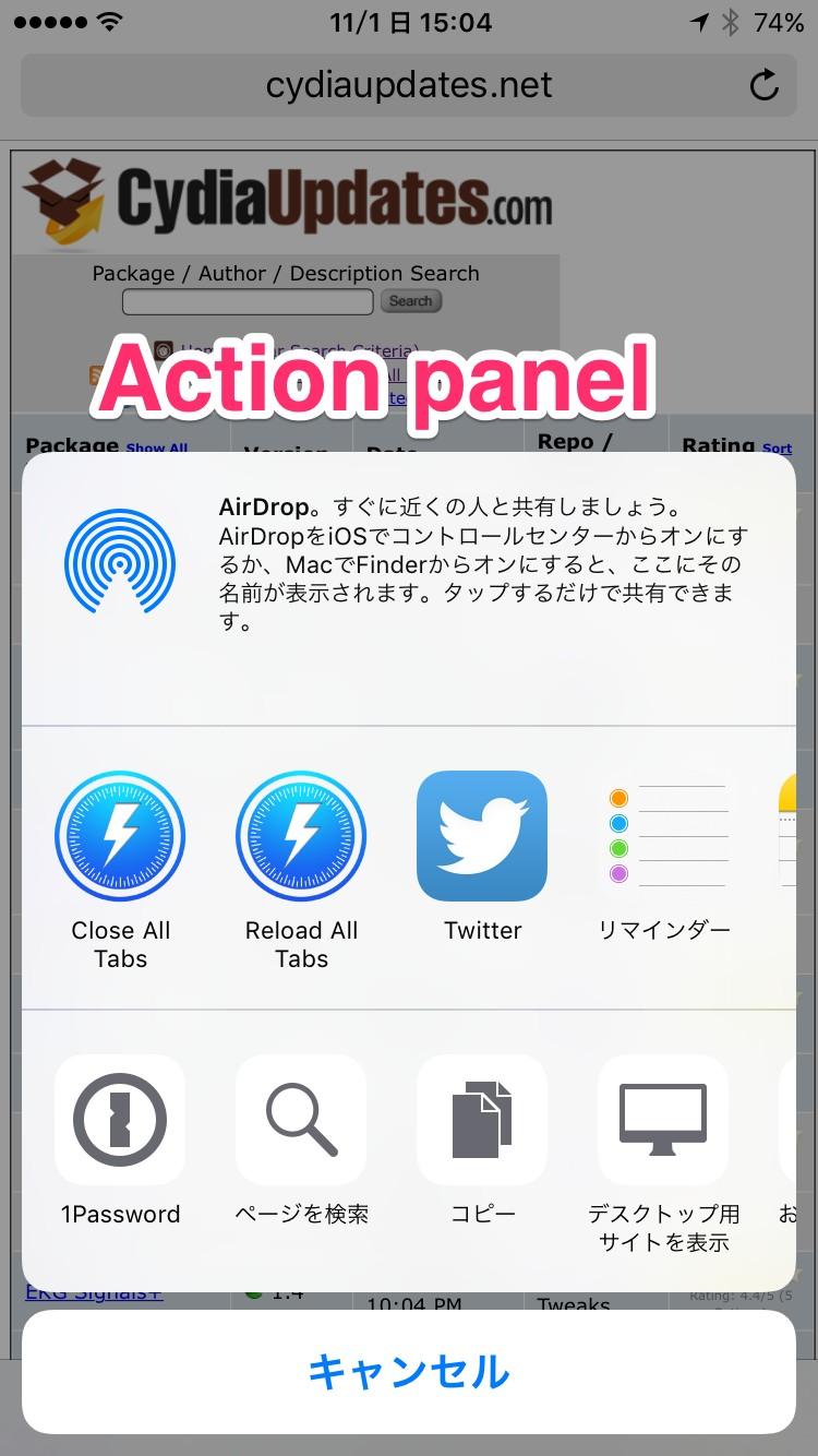 Sleipnizer for Safari (iOS 9-12) · Cydia