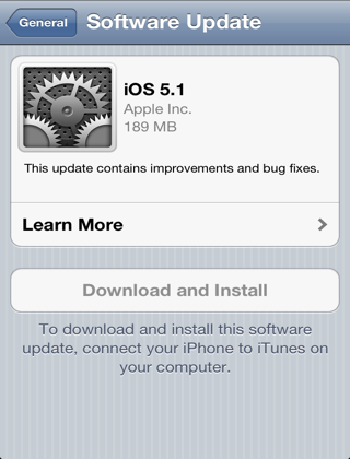 ���� Software Update Killer�� iOS 5