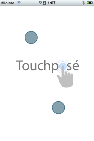 ���� Touchpose