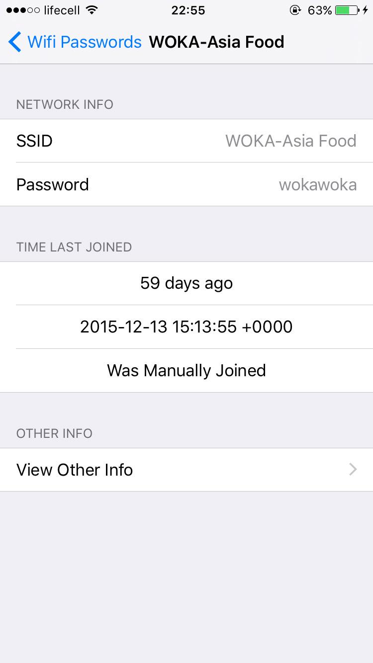 Wifi Passwords List · Cydia