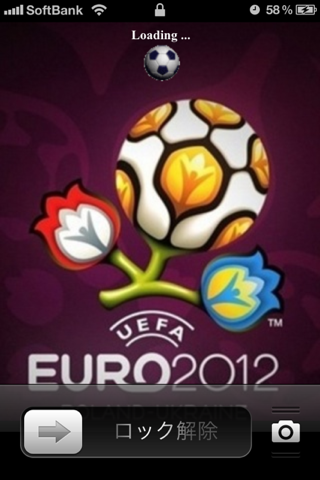 أداة 2012 UEFA News Cydget