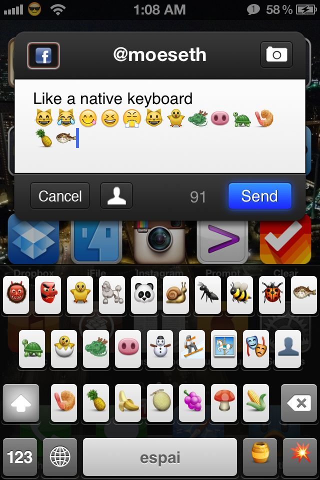 أداة Emoji2 for iOS 5.1